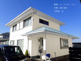 屋根:クールベビーブルー-外壁:ND-503-付帯部:白