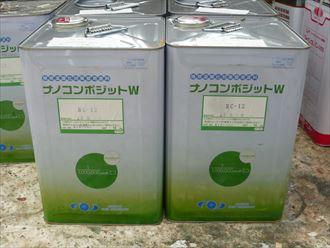 低汚染塗料ナノコンポジットW