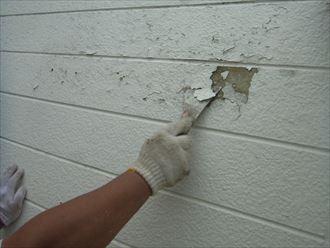 外壁剥がし