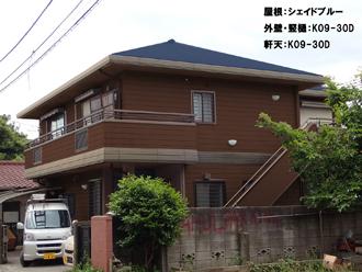 屋根:シェイドブルー-外壁・竪樋:K09-30D-軒天:K09-30D