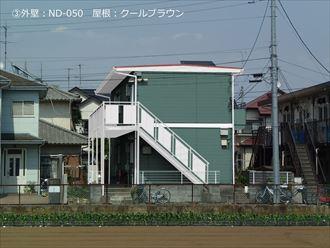 ND-050のカラーシミュレーション