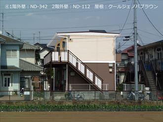 ND-342,ND-112,カラーシミュレーション