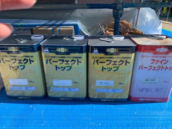 佐倉市江原で行った外壁塗装工事で日本ペイントのパーフェクトトップを使用