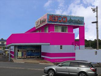 カラーシミュレーション,ピンク