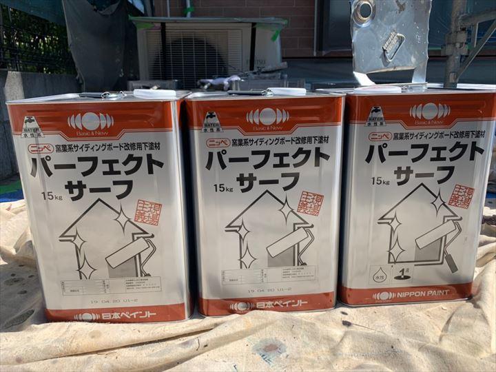 佐倉市江原で行った外壁塗装工事で下塗りに日本ペイントのパーフェクトサーフを使用