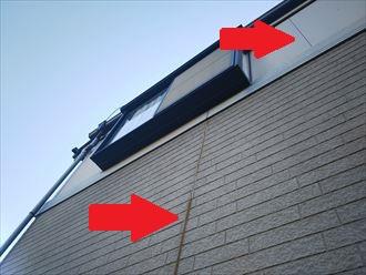 サイディング外壁のシーリングの調査