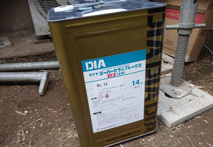 ダイヤスーパーセランフレックス 水性系低汚染塗料