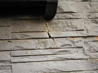 窯業サイディング外壁にクラック発生