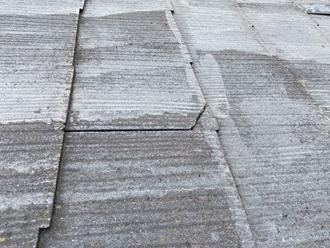 千葉市花見川区浪花町にてスレート屋根の防水低下、屋根塗装工事