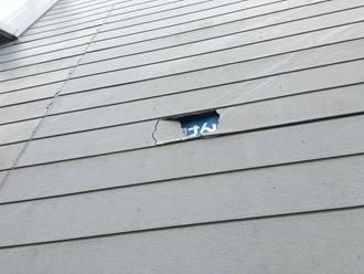 外壁穴なき