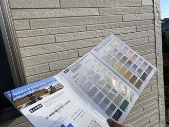 外壁塗装工事 色合わせ