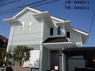 エラストコート KM4839-3.KM4837-1