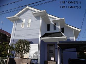 エラストコート KM4973-3.KM4971-1