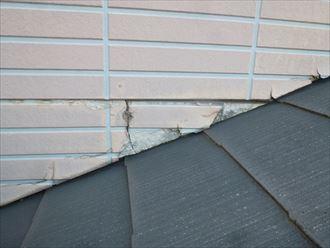 外壁の腐食