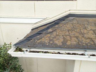 下屋のスレート屋根材