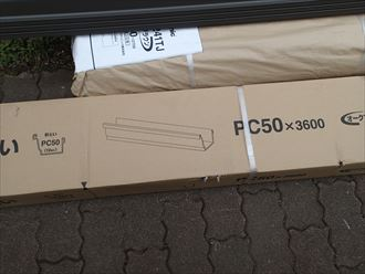 パナソニック,PC50