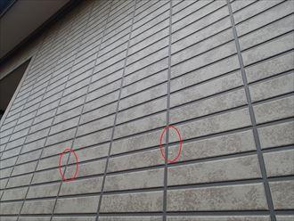 サイディング外壁の見分け方
