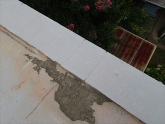 袖ケ浦市 防水層の剥離