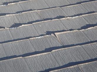 パミールの屋根カバー