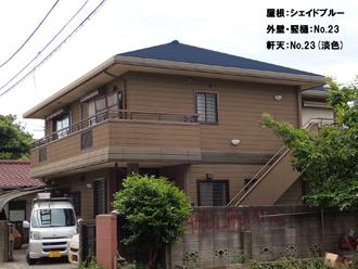 屋根:シェイドブルー-外壁・竪樋:No.23-軒天:No.23(淡色)