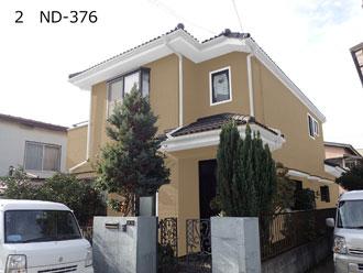 ND-376-2付帯部白