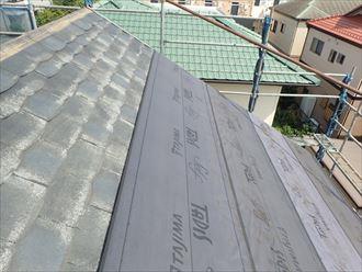 既存屋根材への屋根カバー