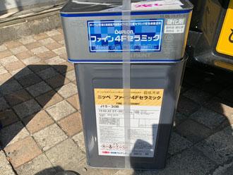 ファイン4Fセラミック J15-30B