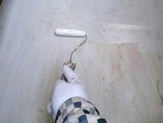 富津市 バルコニーの防水 下塗り